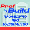 profbuild