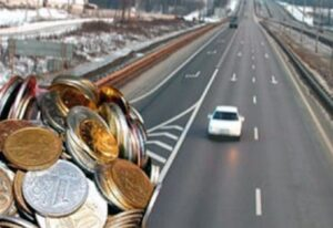 будівництво доріг фінансування