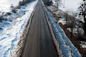укочуваний бетон - виставка ремонту доріг